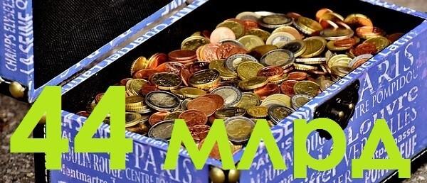 денежки в сундуке