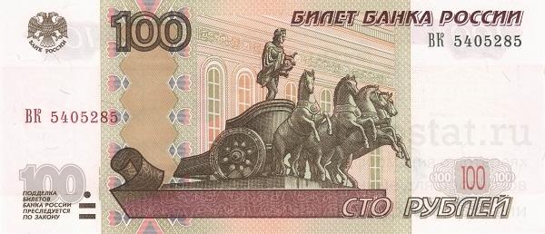 Конкурс с денежным призом в 100 рублей