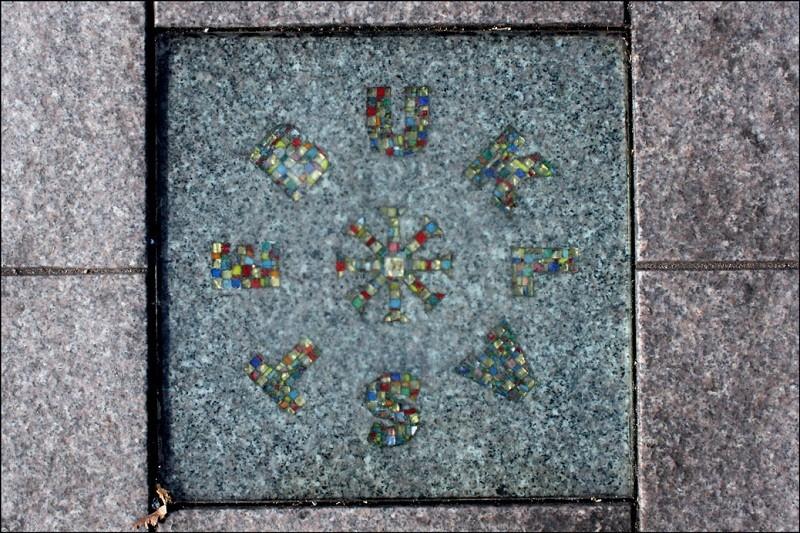 Плита на Кафедральной площади Вильнюса