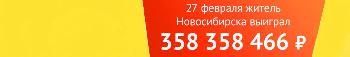 358mln